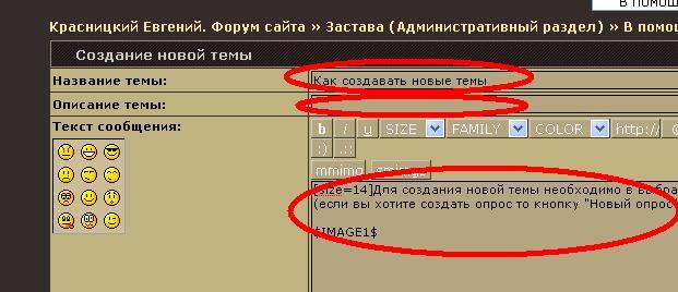 Записи участника (Вестник) - Красницкий Евгений. Форум сайта